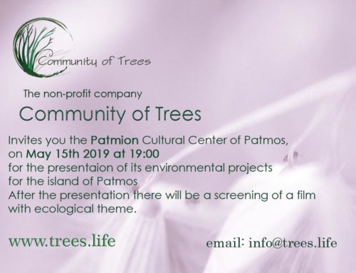Invitation (Patmion @ May 15th – 2019)